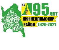 95 лет Нижнеилимскому району